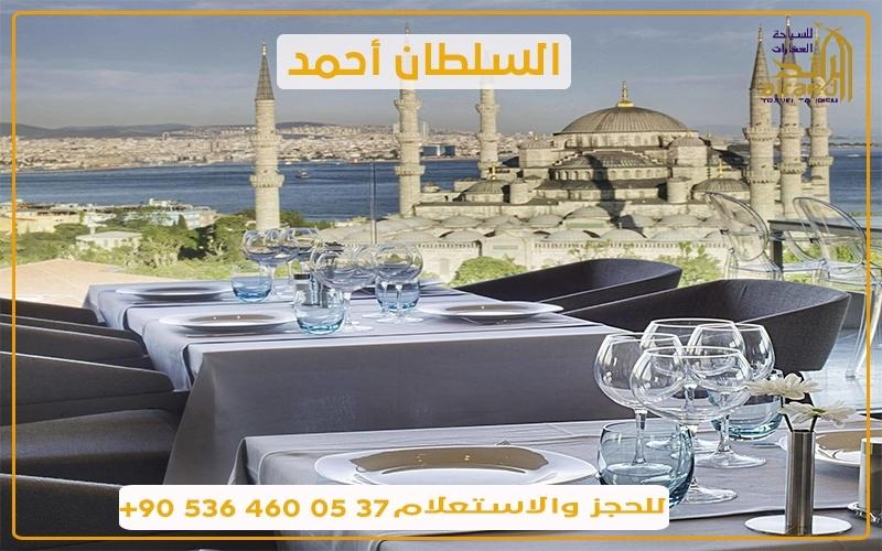 فندق اركاديا اسطنبول