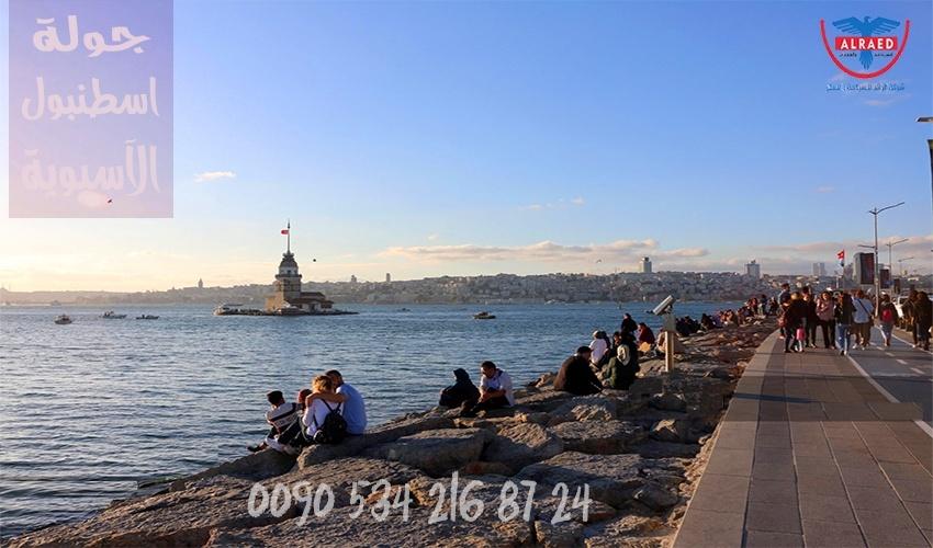 اسكودار اسطنبول الآسيوية سيارة مع سيائق