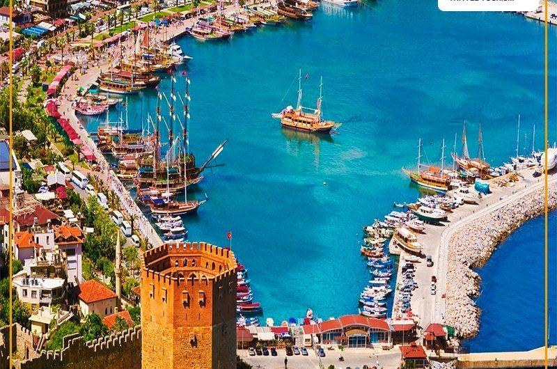 جولة الانيا تركيا Alraed Travel رحلة الانيا من انطاليا سيارة مع سائق توصيل من مطار انطاليا
