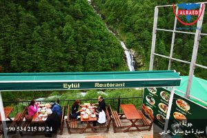 جولة ايدر Ayder الشمال التركي
