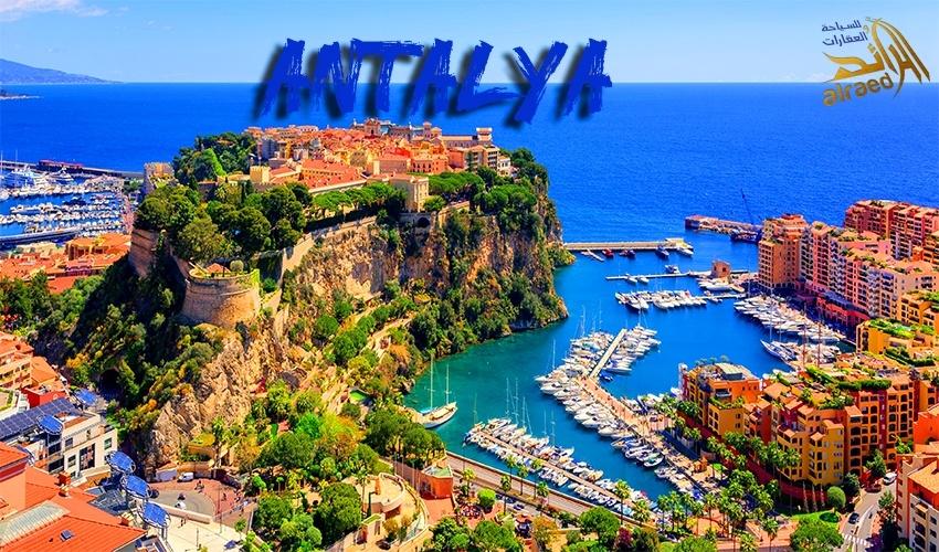 الميناء القديم انطاليا اين تذهب في انطاليا الاماكن السياحية في انطاليا