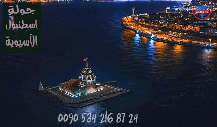 برج الفتاة اسطنبول سيارة مع سائق في اسطنبول