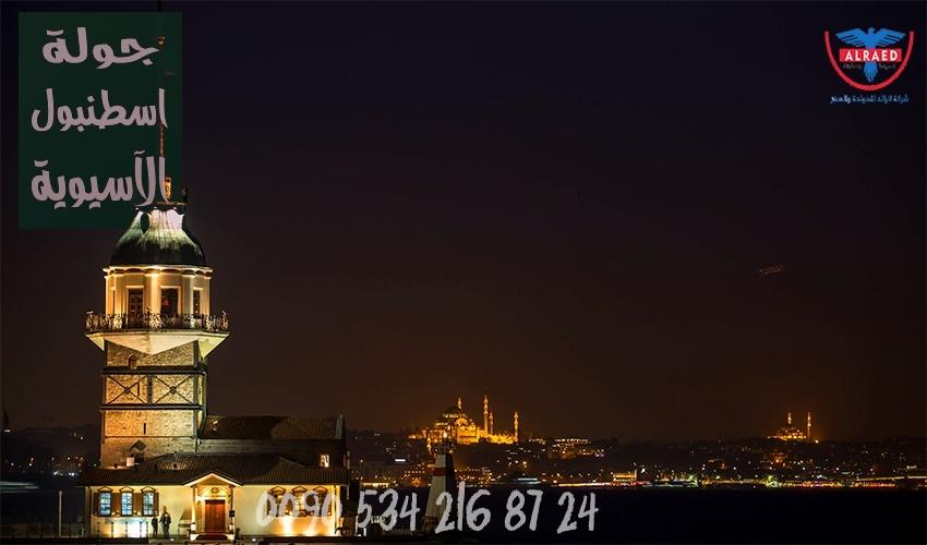 برج الفتاة اسطنبول الآسيوية سيارة مع سائق في اسطنبول