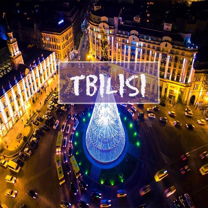 تبليسي أهم المدن السياحية في جورجيا
