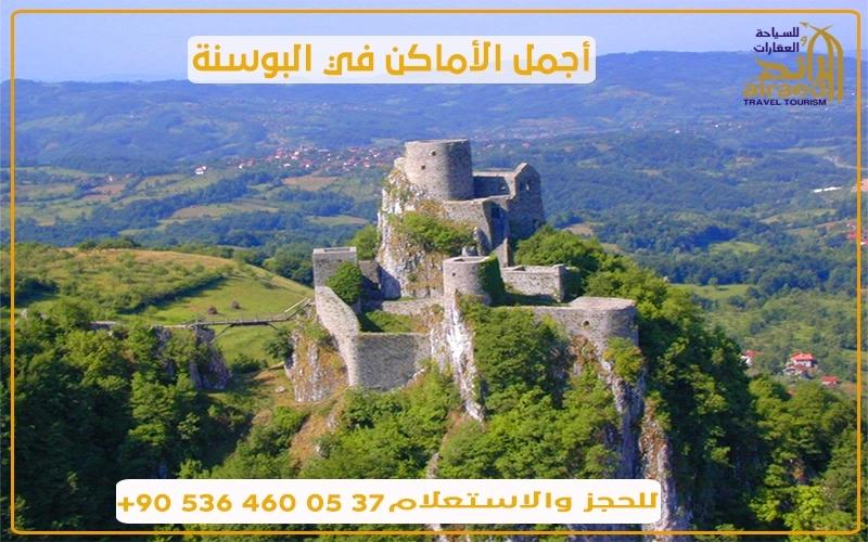 توزلا البوسنة برنامج سياحي رحلات سياحية يومية