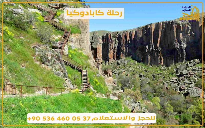 رحلة كابادوكيا تركيا برنامج سياحي