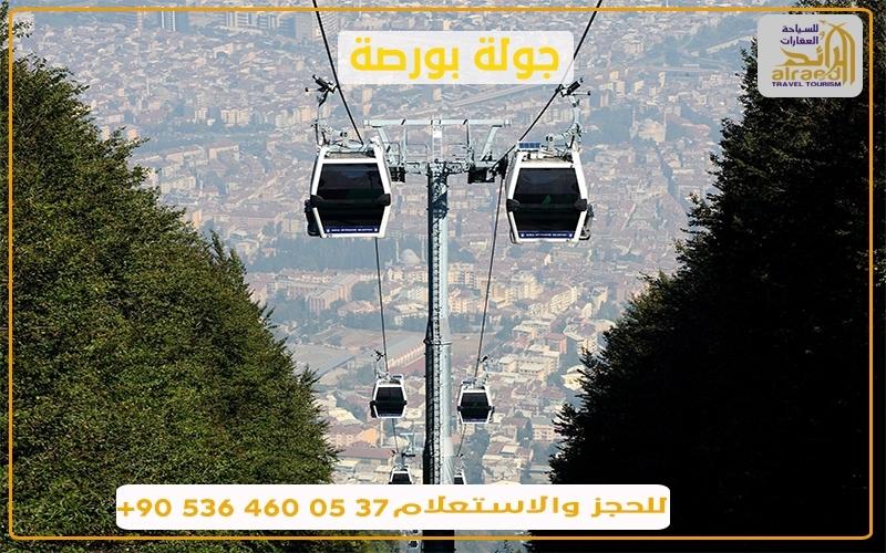 جولة بورصة سيارة مع سائق عربي