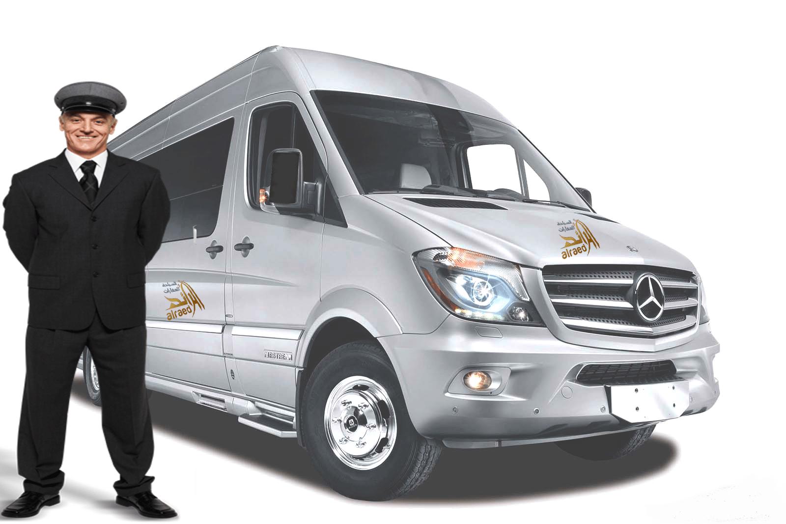 سيارة مع سائق في طرابزون برنامج سياحي في طرابزون