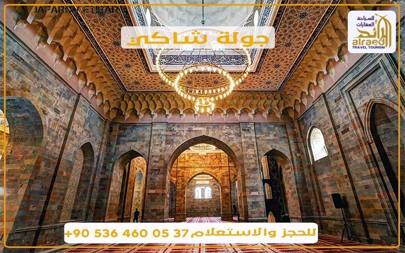 رحلات اذربيجان برنامج سياحي سيارة مع سائق عربي