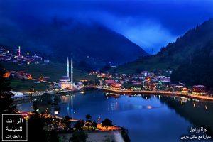 عرض ربيع تركيا لشخصين السياحة في تركيا