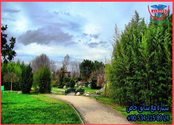 حديقة بوتانييك بورصة