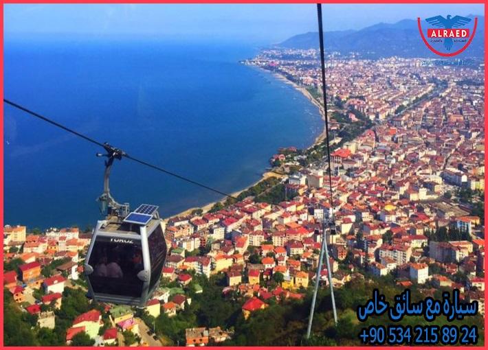 اوردو تركيا سيارة مع سائق