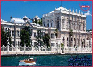 عروض اقتصادية اسطنبول بورصة سبانجا سيارة خاصة مع سائق