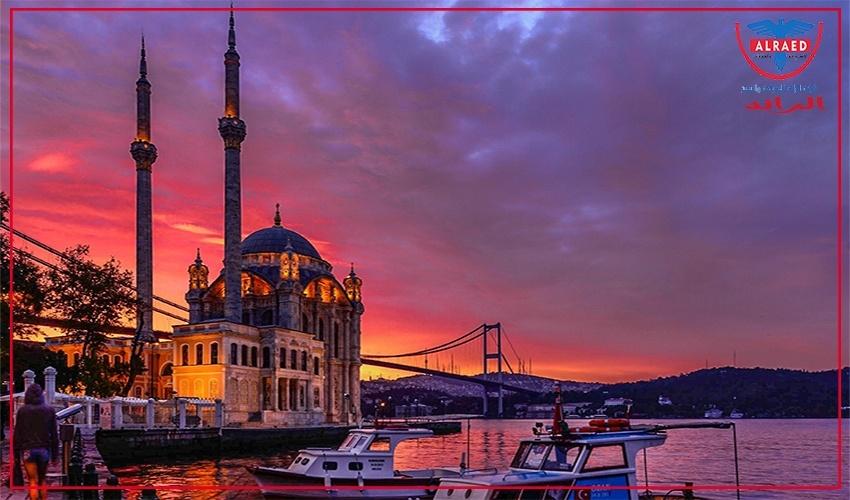 نصائح وإرشادات سياحية سيارة مع سائق طرابزون اسطنبول