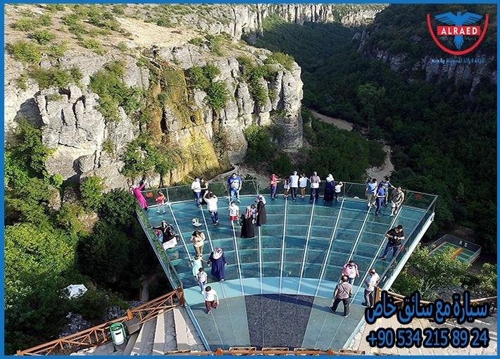 جولة سوميلا زيكانا هامسي كوي رحلات البحر الأسود