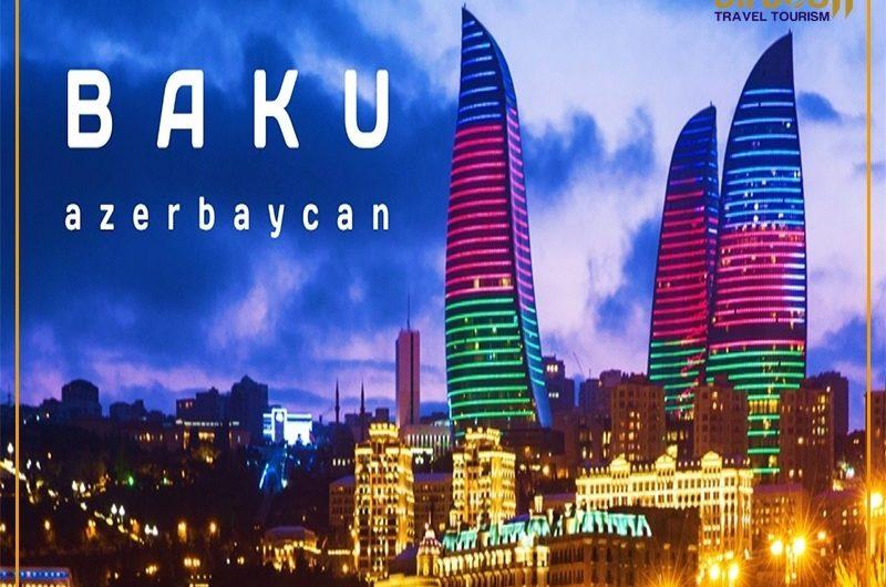 جولة باكو اذربيجان برنامج سياحي