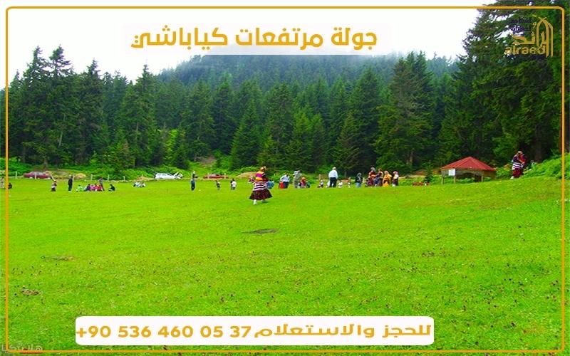 رحلات طرابزون برنامج سياحي في الشمال التركي
