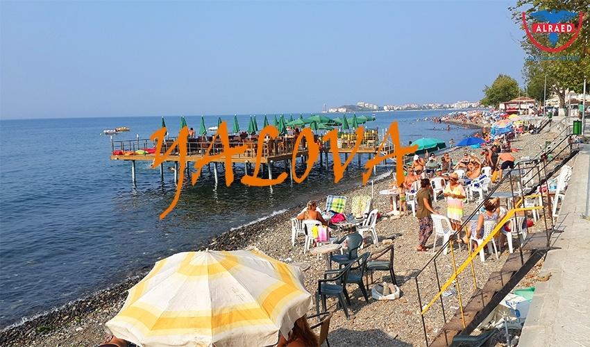 جولة يلوا من اسطنبول الأماكن السياحية في يلوا