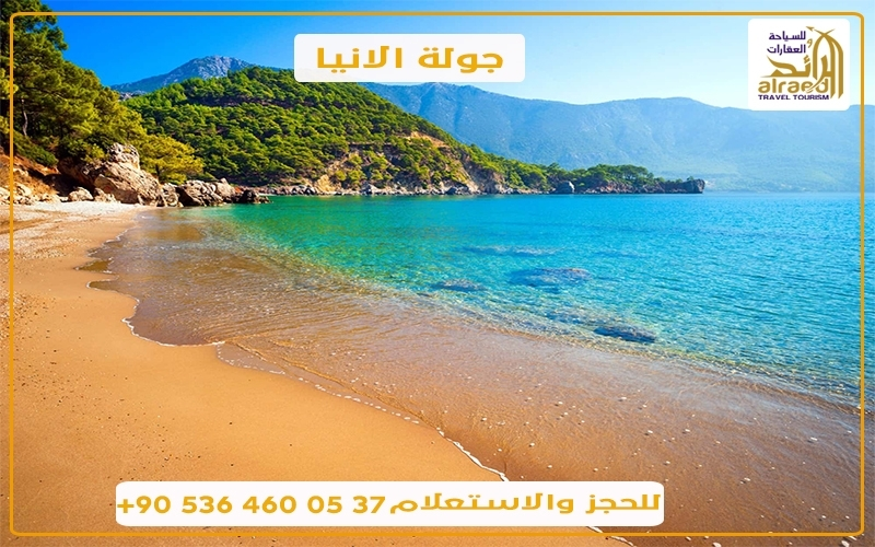 شاطئ كليوباترا تركيا الانيا