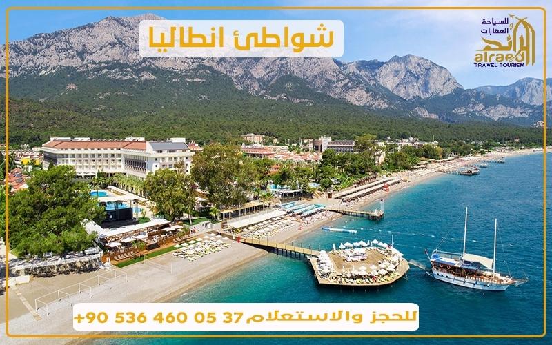 شواطئ انطاليا تركيا برنامج سياحي سيارة مع سائق