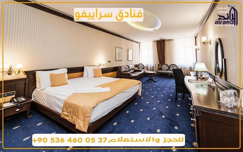 فندق اوربا سراييفو برنامج سياحي في البوسنة سائق عربي