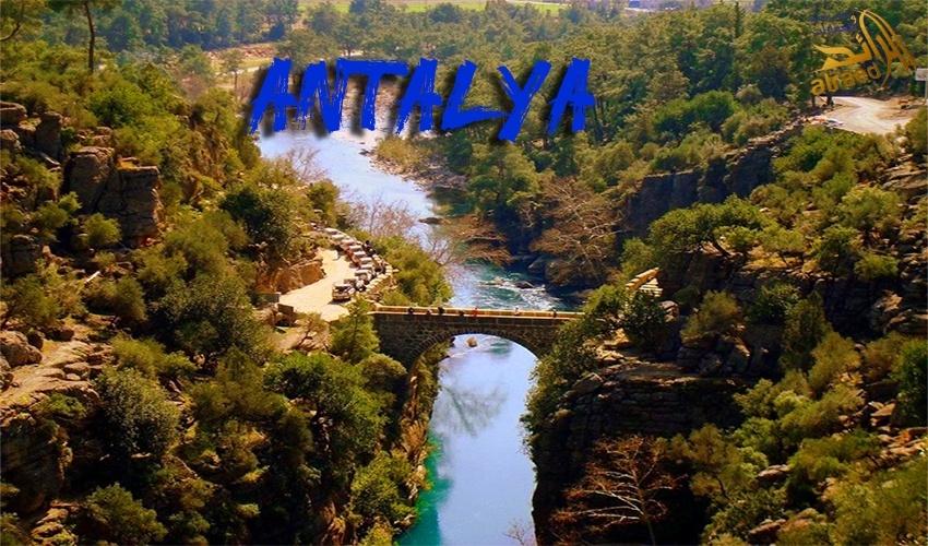 Köprülü Canyon اين تذهب في انطاليا