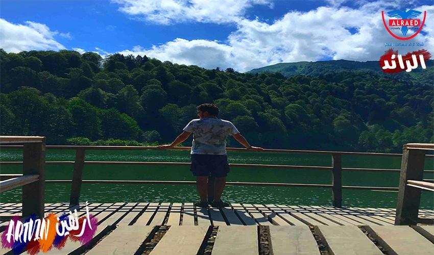 الأماكن السياحية في أرتفين
