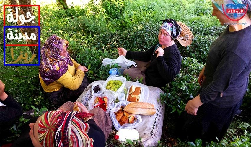 ريزا الشمال التركي