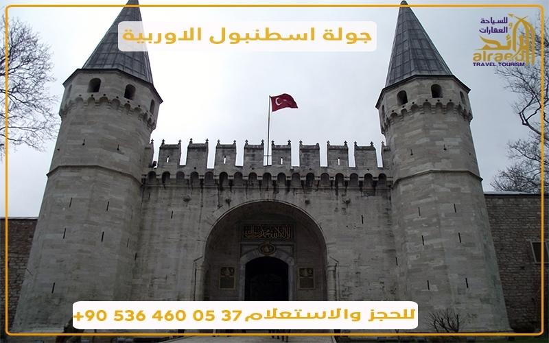سيارة مع سائق عربي في تركيا