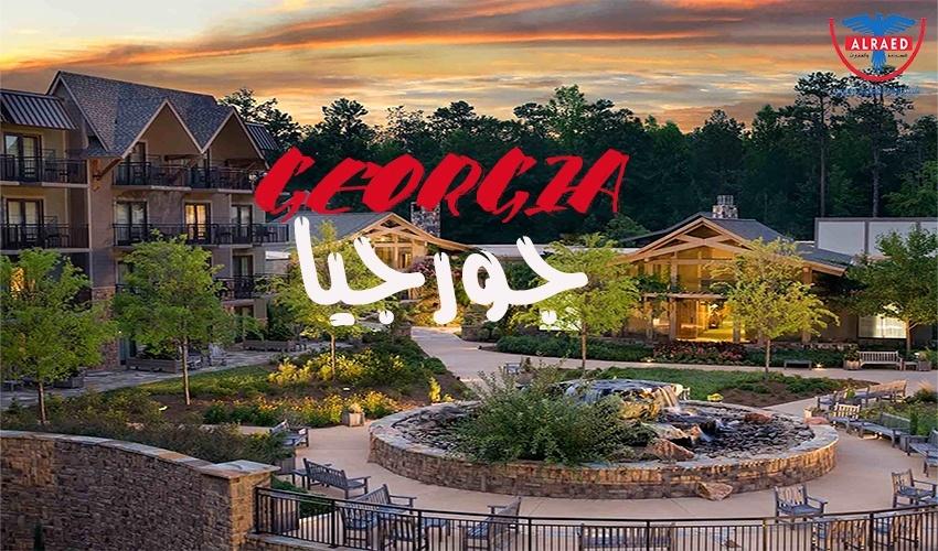 أجمل الأماكن السياحية في جورجيا سيارة مع سائق خاص في جورجيا