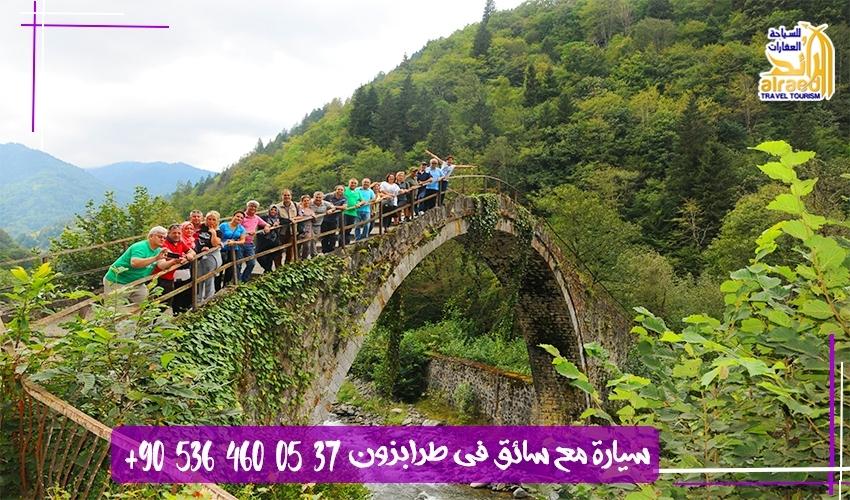 الجسور القديمة في ريزا برنامج سياحي سيارة مع سائق