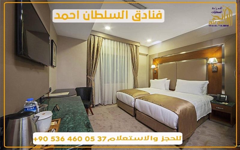 فندق دوسو دوسي السلطان احمد اسطنبول