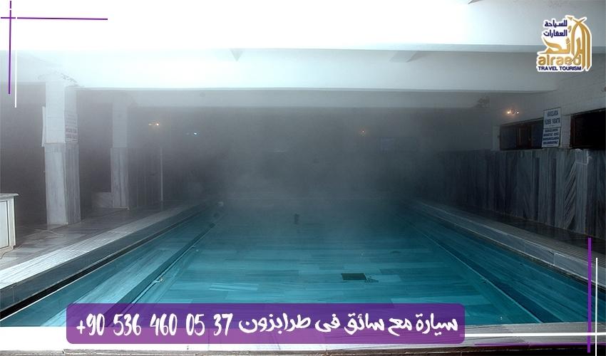 الحمامات الكبريتية في ايدر برنامج سياحي في تركيا