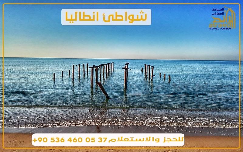 شاطئ لارا انطاليا تركيا