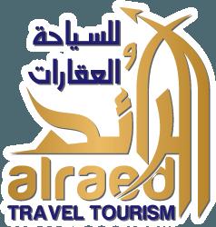 Alraed Travel