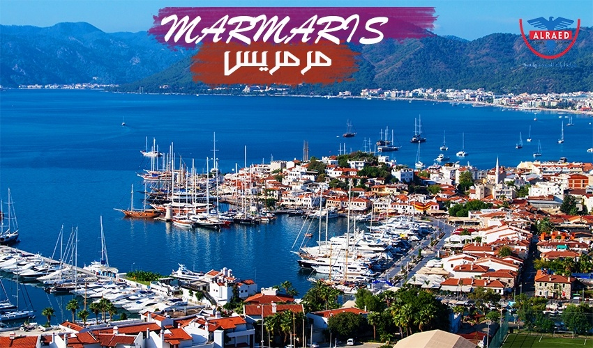 جولة مرمريس تركيا عروض صيف مرمريس 2019