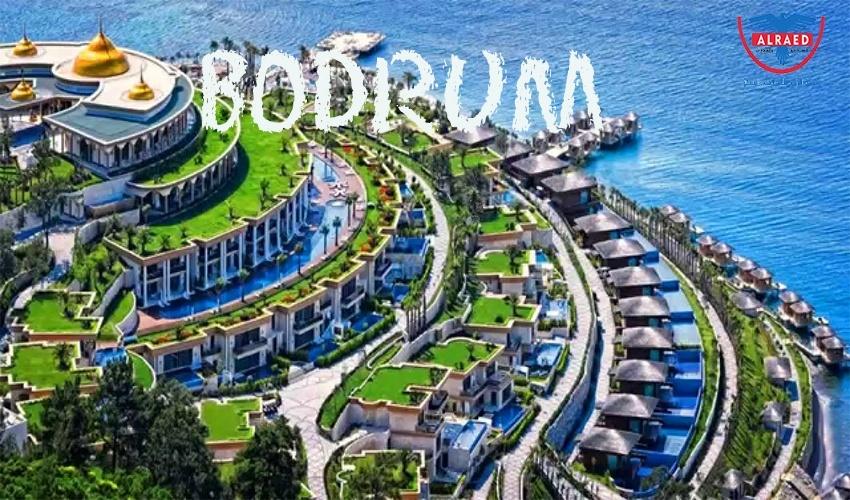 جولة مدينة بودروم تركيا عروض وبرامج سياحية في بودروم