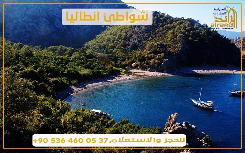 شاطئ المبيوس انطاليا تركيا
