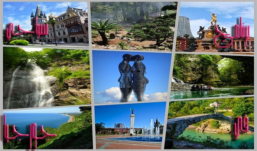 12 يوم برنامج جورجيا السياحي أجمل الأماكن السياحية في جورجيا جولات سياحية في جورجيا