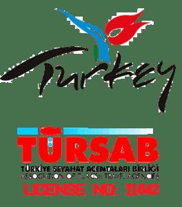 شركة الرائد للسياحة والسفر والعقارات في تركيا