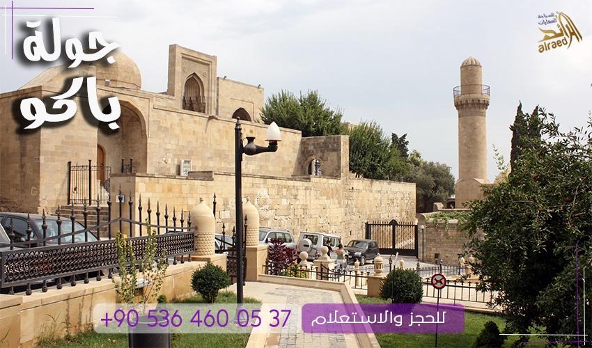 رحلات سياحية في أذر بيجان